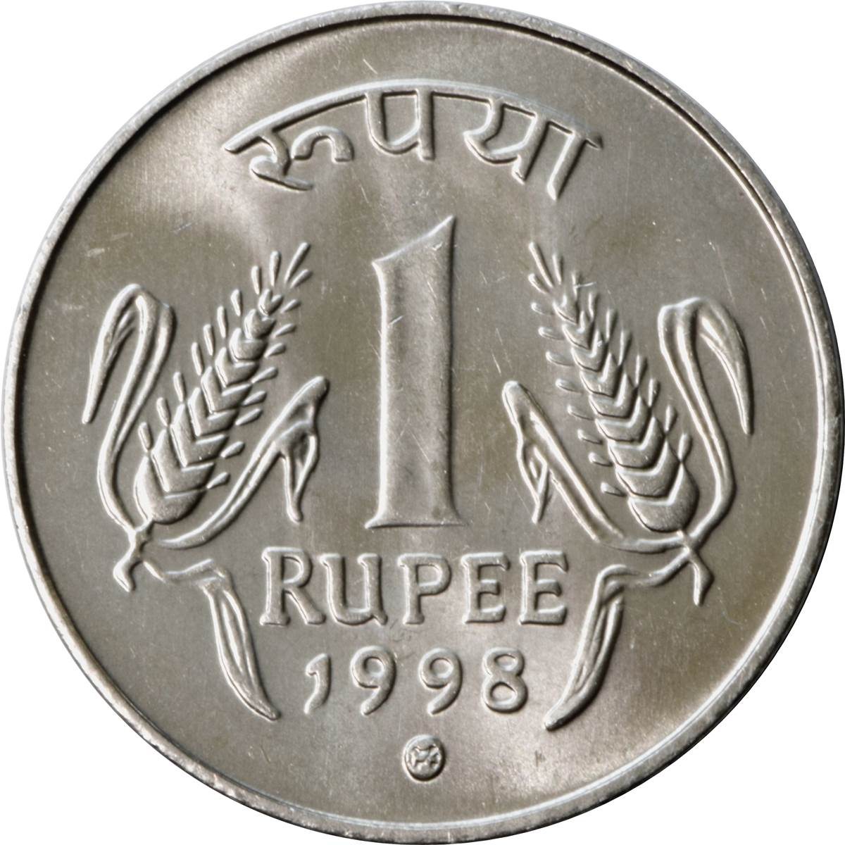 an one rupee coin